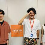 TBSラジオ「ACTION」にゲスト出演しました!